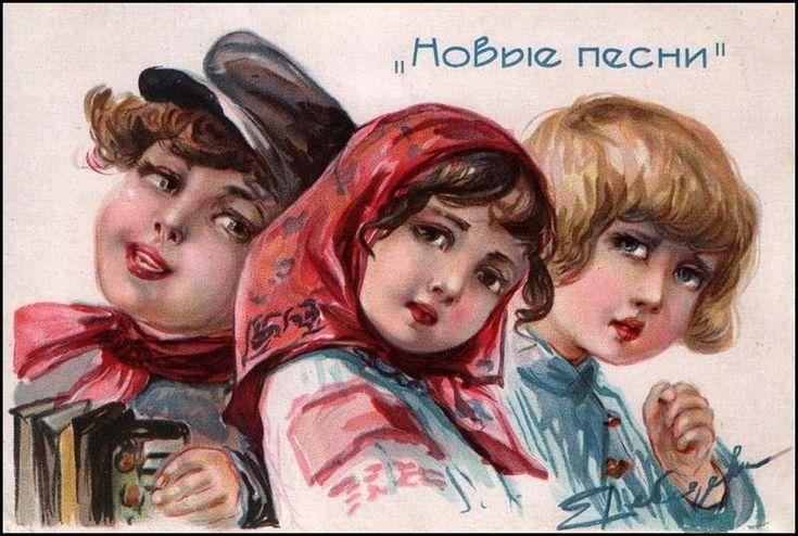 Художник открытки вакансии