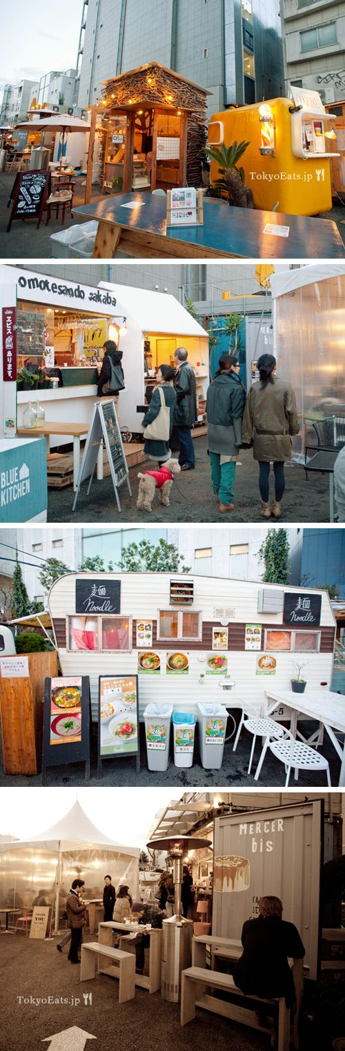 Japan : Tokyo : 246 Common, Omotesando -- an outdoor mobile/trailer food court/farmer's market community in the middle of Aoyama/Omotesando #space #retail