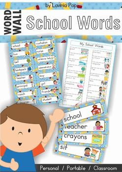 FREE Word Wall - School Words {64 words}. Includes a personal word wall for students, a file-folder word wall for the writing or word work center and large cards for the classroom wall in color and black and white. ALSO comes with several different word wall worksheets. This would make a cute Write the Room game too.