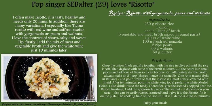 Do you like cooking? And #risotto?  SEBalter shared one of his favorite recipe  Enjoy it! :)
