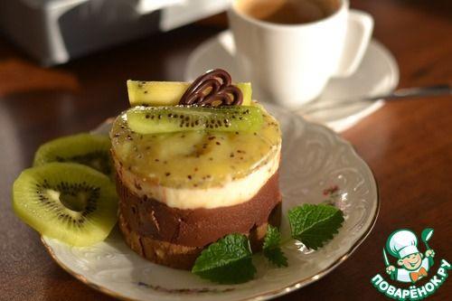 Шоколадный десерт с киви - кулинарный рецепт