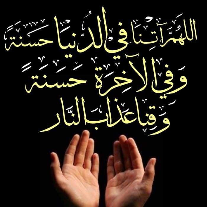 Pin By فلسطينية ولي الفخر On لا إله إلا أنت سبحانك إني كنت من الظالمين Arabic Calligraphy Calligraphy