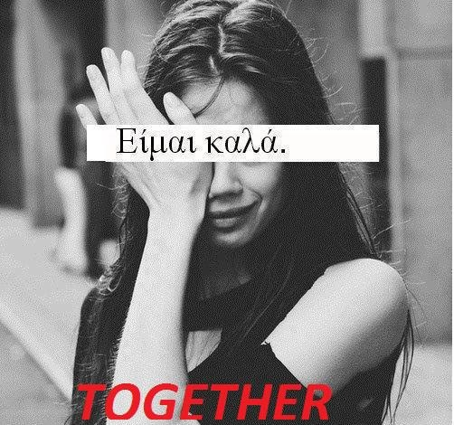 Like the official page of TOGETHER show on Facebook : https://www.facebook.com/pages/Together/348011031980552?id=348011031980552=photos_stream