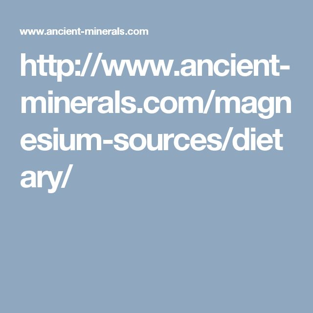 why magnesium food sources are not sufficient to supply your RDA http://www.ancient-minerals.com/magnesium-sources/dietary/