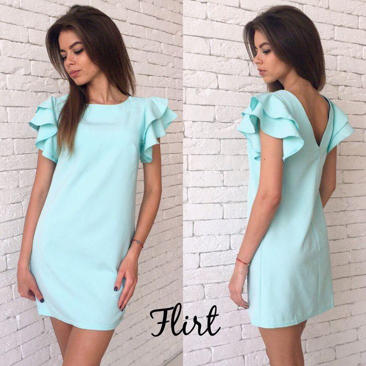 Платье с треугольным вырезом на спине и коротким рукавом с воланом, цена 500 грн., купить в Харькове — Prom.ua (ID#277551982)