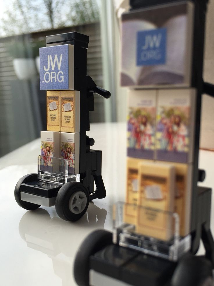 Lego Concept Jw Org Public Witnessing Cart Lego