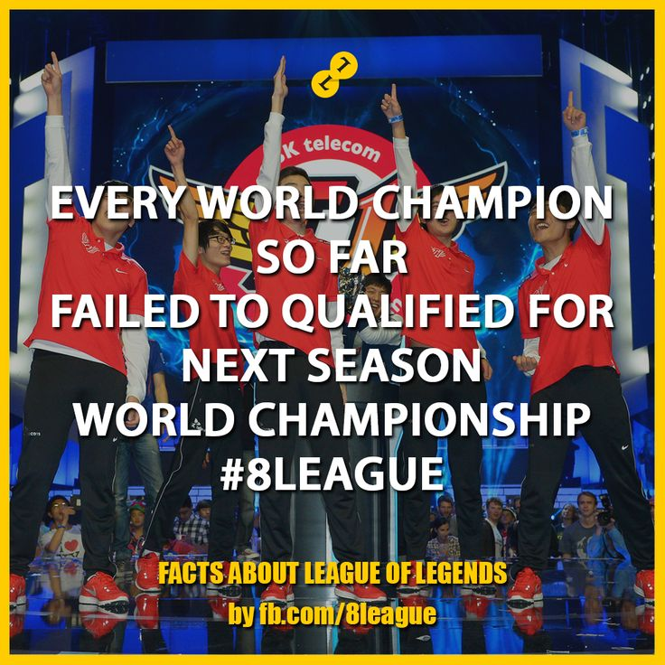 Every World Chamion so far Failed to Qualified for next season World Championship #8League - http://fb.8league.com #LeagueOfLegends