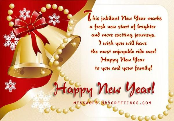 New Year Messages Wishes and New Year Greetings 2015 - Messages, Wordings and Gift Ideas