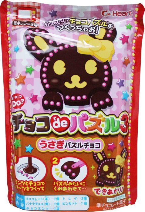 DIY Choco Puzzle Candy Kit - Usagi