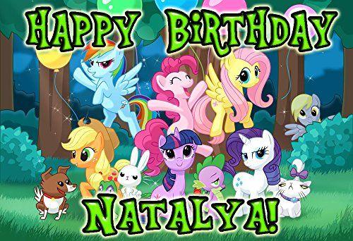 My Little Pony 14 Sheet Edible Photo Birthday Cake Topper  Personalized * Click image for more details.