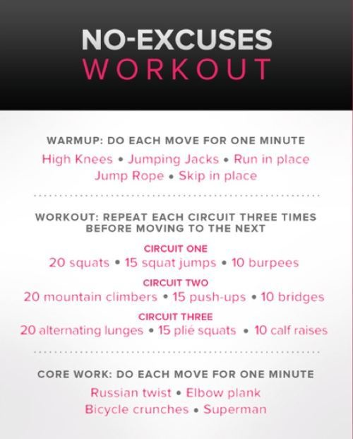 For the days I don't do my Jillian workout