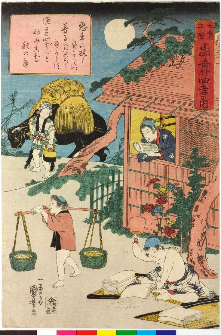 Utagawa Kuniyoshi: Shi-no-ko-sho nijushiko no uchi 士農工商??廿四孝の内 (Twenty-four Paragons of Filial Piety Illustrated by Different Social Classes) - British Museum
