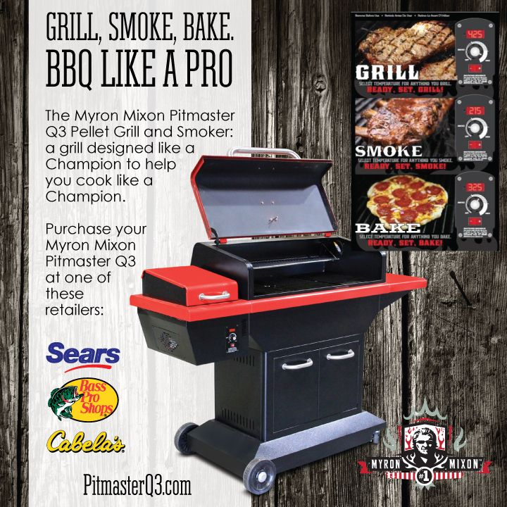 grill smoke and bake like a pro available now at sears bass pro
