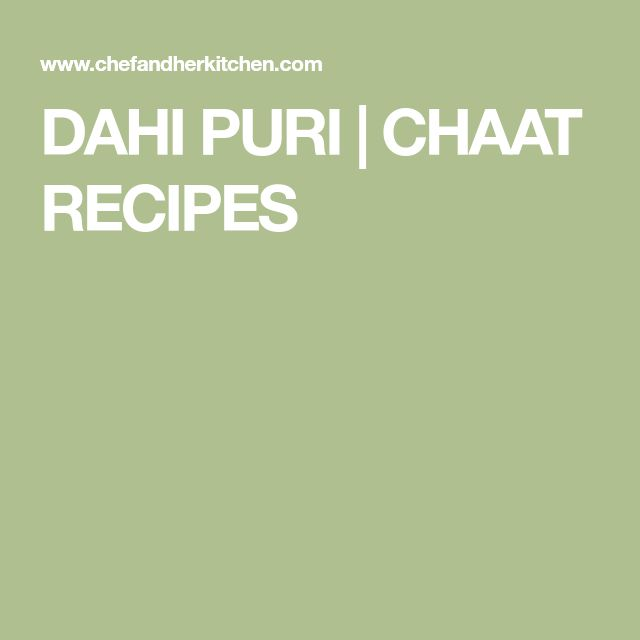 DAHI PURI | CHAAT RECIPES