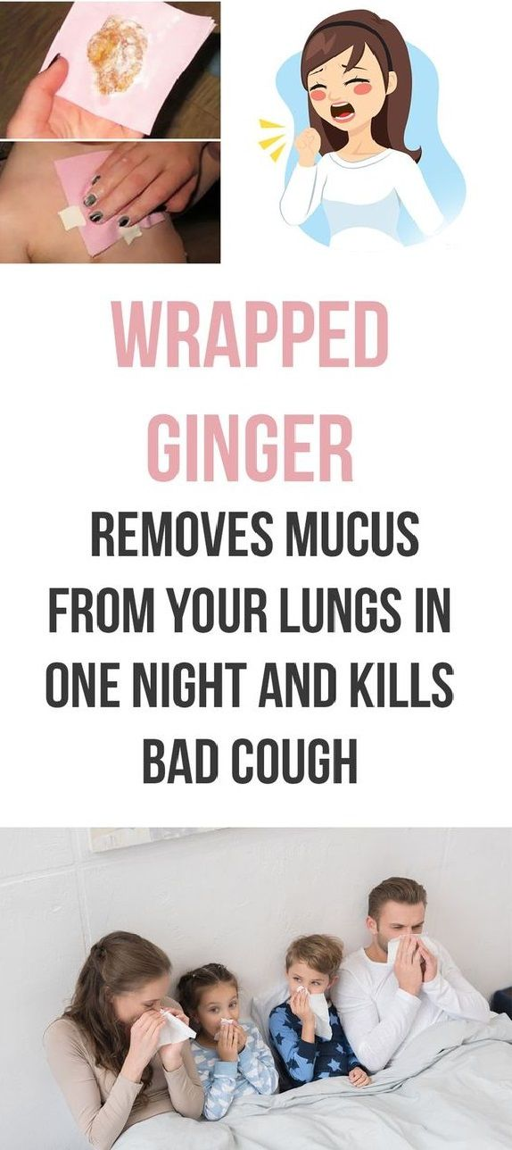 Lyric cough syrup young the giant lyrics : The 25+ best Best cough syrup ideas on Pinterest | Best medicine ...