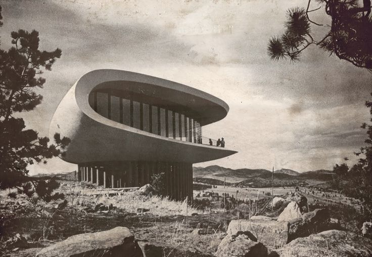 """ Sculptured House. Charles Deaton. """