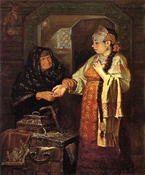 Юрий Сергеев, 1992г., У гадалки