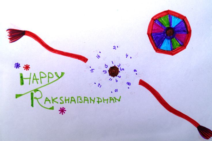 Make a rakhi Welcome to Arts corner! Here you will have an opportunity to explore your imagination using art. Express yourself with colours and sketches. This month you will learn how to make your own Rakhi from a simple template. Make one and gift it to your sibling. All you have to do is print the template, join the numbers and cut along the design!