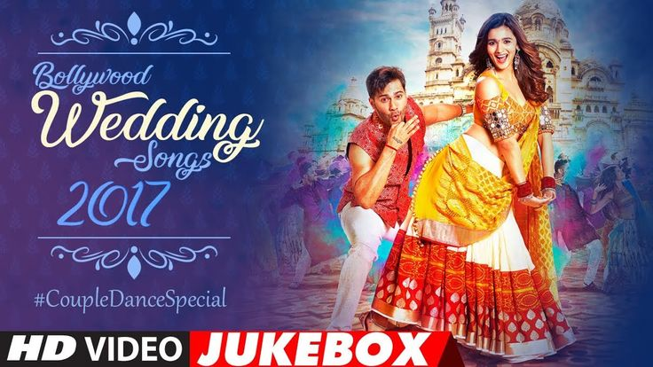 Bollywood Wedding Song 2017: Couple #RomanticDance Special | First Dance...