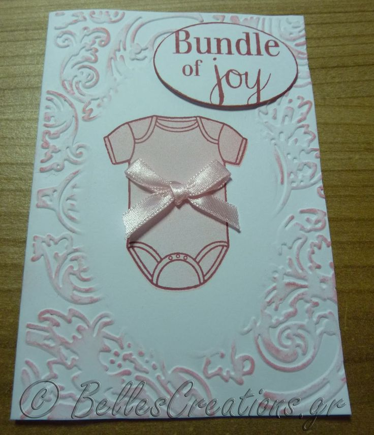 BellesCreations.gr: Bundle of joy
