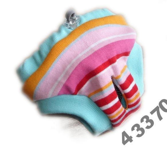 Pelo* Praktyczne majtki na cieczke kolorowe paski