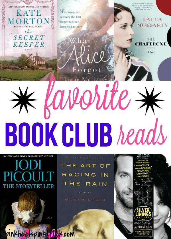 Favorite Book Club Reads  + a #giveaway for an awesome book bundle of @hgudenkauf books!!! Giveaway ends 7/23/2014. #sponsored #LittleMercies