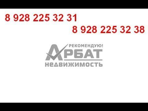Аренда торговых помещений города Пятигорска Лучшие офисные помещения в П...