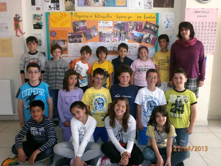 11ο Δημοτικό Σχολείο Γιαννιτσών Οι μαθητές/τριες της Δ'  Τάξης με τη δασκάλα τους δημιούργησαν ενα πολύ πλούσιο τεύχος στην ηλεκτρονική εφημερίδα τους με 77 άρθρα (συνεντεύξεις, παιχνίδια, σταυρόλεξα, ασκήσεις συμπλήρωσης κενών) αφιερωμένα στην ActionAid. Αξίζει να την επισκεφτείτε εδώ: http://schoolpress.sch.gr/geapostoli/