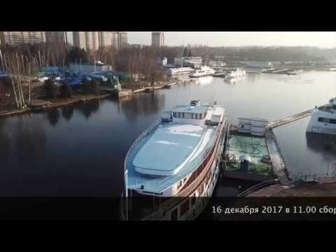 Лучшая экскурсия 2017 года. Подлинная яхта Сталина. Увидеть своими глазами!