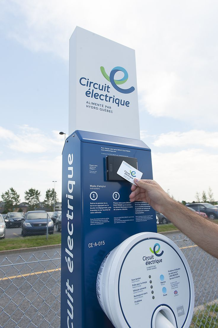 car tech -  The city of Blainville inaugurates four Electric Circuit public charging stations