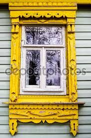 Znalezione obrazy dla zapytania drewniane stare domy w Rosji