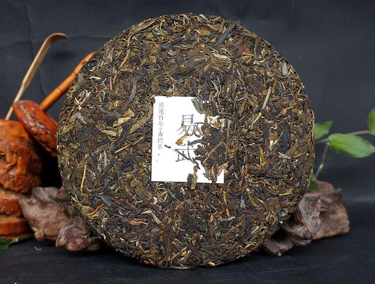 $19.80 (Buy here: https://alitems.com/g/1e8d114494ebda23ff8b16525dc3e8/?i=5&ulp=https%3A%2F%2Fwww.aliexpress.com%2Fitem%2F2016-tea-357g-pie-Yunnan-puer-tea-qingyun-tea-Clear-Detoxification-Weight-Loss-Puerh-Pu-er%2F32718344420.html ) 2016 tea 357g/pie Yunnan puer tea qingyun tea Clear Detoxification Weight Loss Puerh Pu'er Pu er Tea Green Food Health Care  for just $19.80
