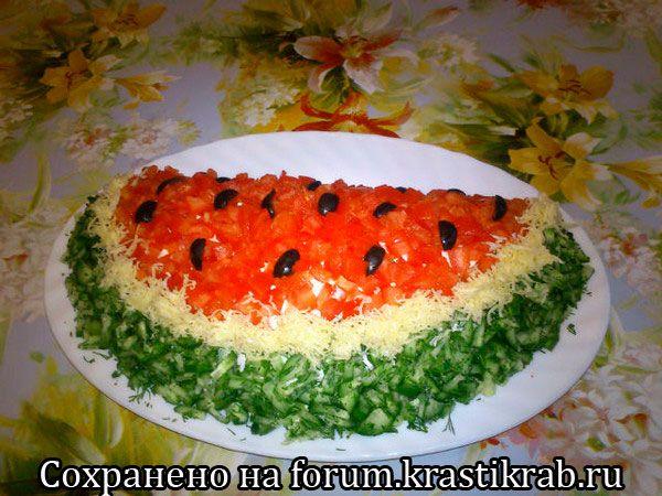 Арбузная корка салат