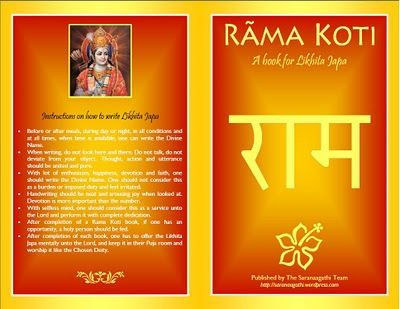 The four Vedas came in the form of the four brothers to the abode of Dasaratha and sported there. Rama was Rig Veda and Lakshmana,who closely followed Rama, was Yajur Veda. Bharatha who always delighted in chanting Rama's name, was Sama Veda and Satrughna, who obeyed the commands of the three brothers and surrendered himself completely to them, was Atharva Veda. Hence the four brothers were the embodiments of the four Vedas.  The Rig Veda and the Yajur Veda consist of Mantras, which are…