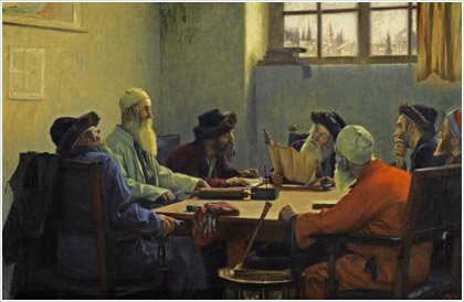 Seven Rabbis in Jerusalem, Theodoros Rallis, «Οι Επτά Ραβίνοι στην Ιερουσαλήμ», Θεόδωροs Ράλληs (1852-1909)