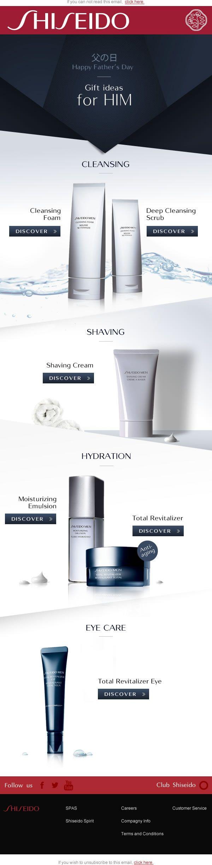 """Création d'un email """"Fête des Pères"""" pour la marque de Luxe Japonaise Shiseido."""