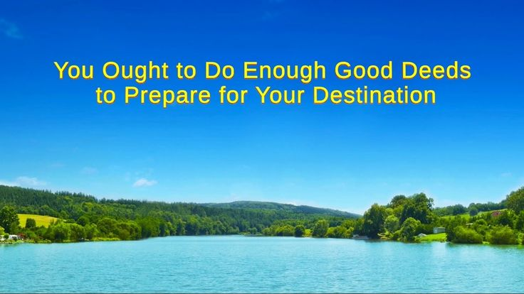 "Almighty God's Word ""You Ought to Do Enough Good Deeds to Prepare for Yo..."
