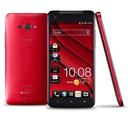 HTC Butterfly J Android 5-inch Full HD Display