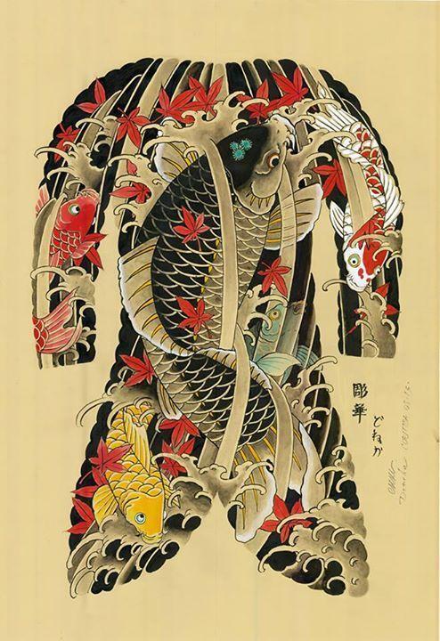 Artist: Cacau Horihana