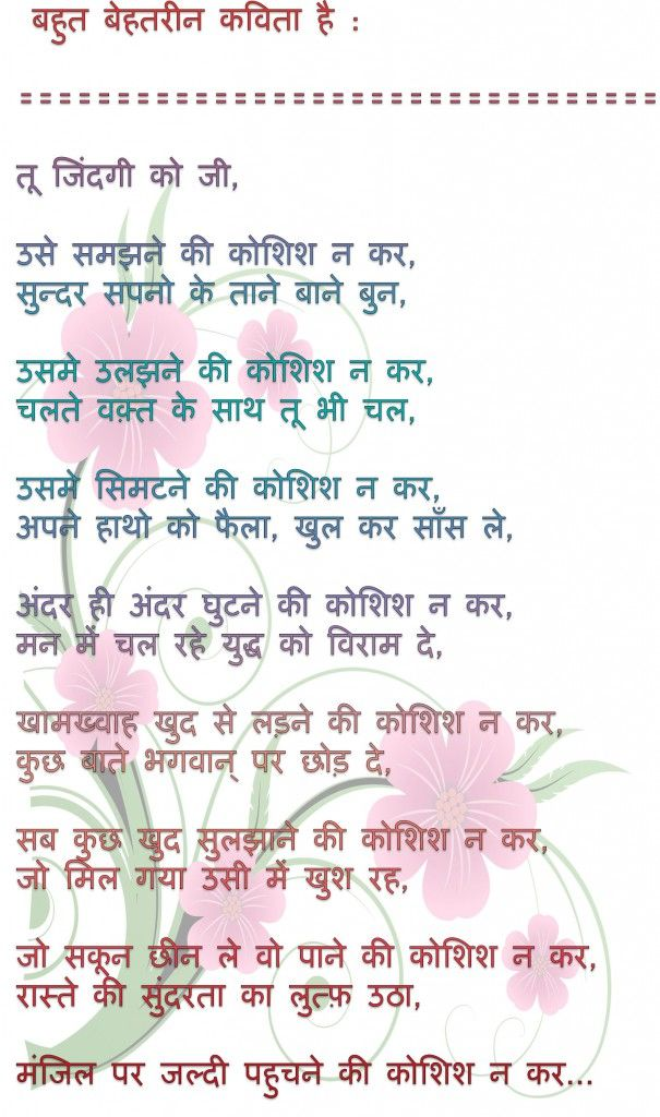 in hindi language poem of mother Heart touching maa sad shayari on mothers day, i miss you mom sms in hindi from  inspirational maa quotes in hindi language,  mother day poem in hindi .