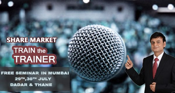 """""""India's FIRST EVER Stock Market TRAIN-THE-TRAINER FREE SEMINAR That Cuts Through All The Motivational Nonsense And Gives You A Real Business, Guaranteed!"""" Location: 1st Seminar - Date: 29/07/2017 - Saturday Time: 7.00 PM Venue: Toni Hall, 3rd floor, Antonia D'Silva Shool, Kabutar Khana Dadar (W) 2nd Seminar - Date: 30/07/2017 - Sunday Time: 7.00 PM Venue: Alka Hotel 4th Floor, Nr. Ashok Talkies, Near Station, Thane(W) Nimish Sir  Nimish World Contact no.+91 7045654722"""