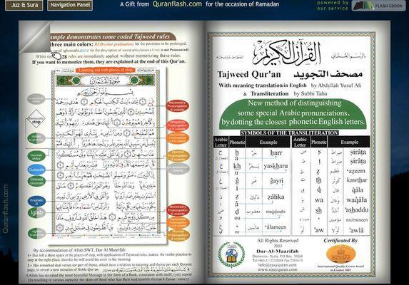 Quran Flash Tajweed with English Translation by Abdullah Yusuf Ali