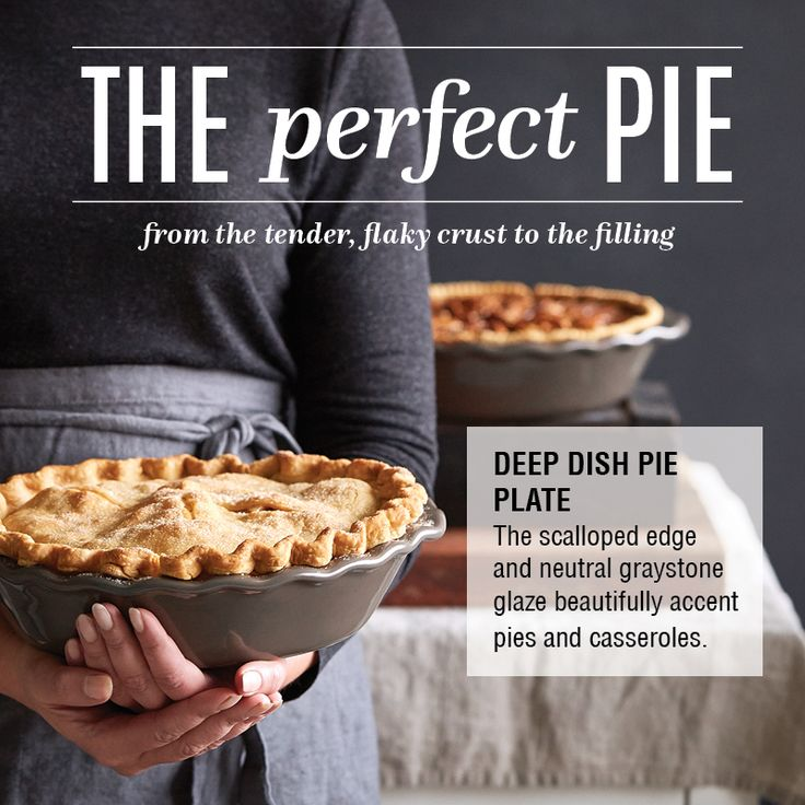 The perfect pie starts with a perfect pie plate