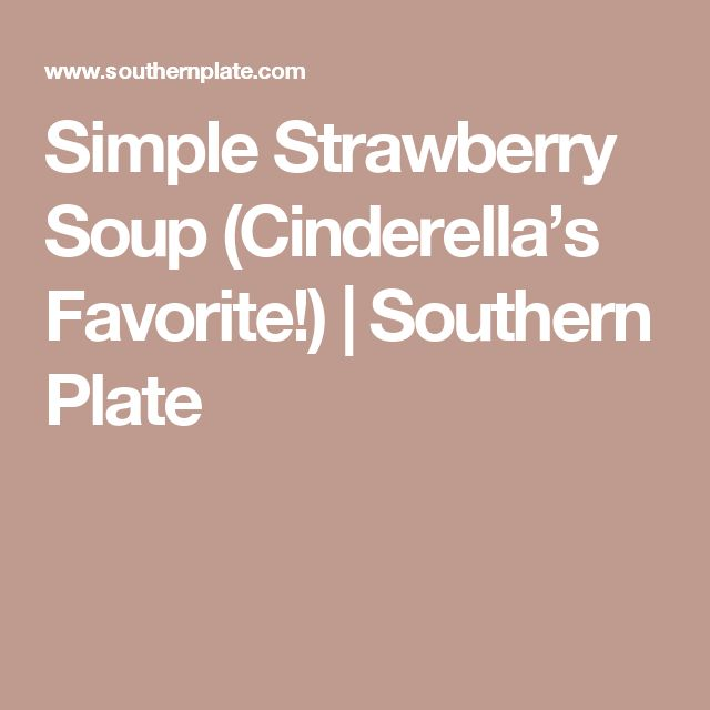 Simple Strawberry Soup (Cinderella's Favorite!) | Southern Plate