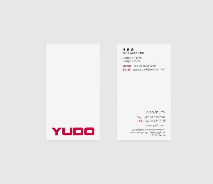 친구를 위한 명함 by studio gyeol
