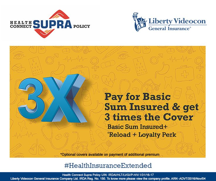 Now get an extended reload of your sum insured upon exhaustion of your current sum insured. Get the Health Connect Supra Policy here: https://goo.gl/USR6F8