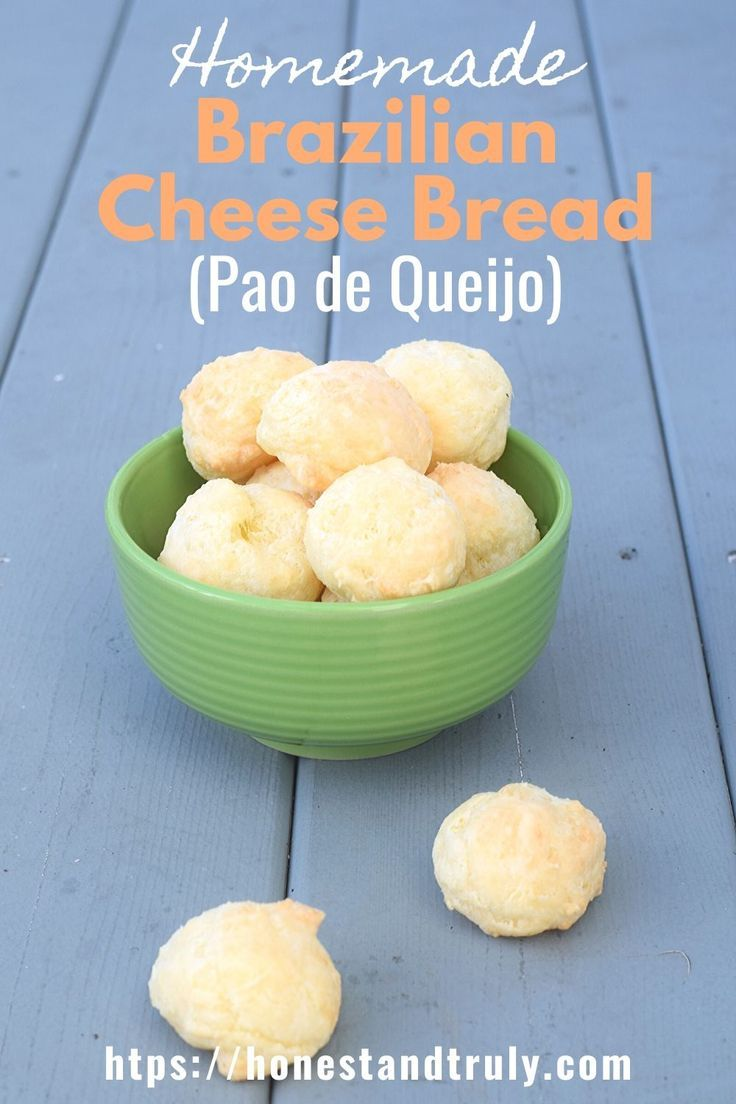 Have You Ever Tried Pao De Queijo These Delicious Bites Of Heaven Are Surprisingly Gluten Free M Brazilian Cheese Bread Cheese Bread Gluten Free Sides Dishes
