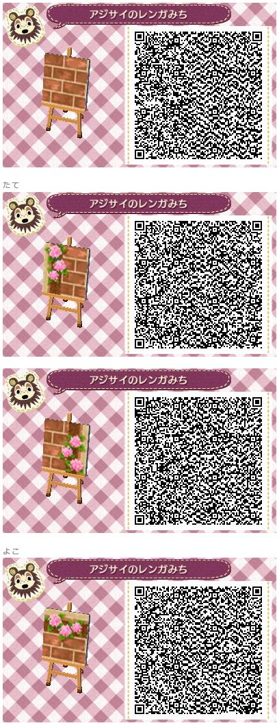 Cool Acnl Flower Patterns Gardening Flower And Vegetables