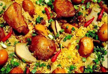 brazilian-food-galinhada