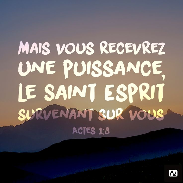 Actes 1:8
